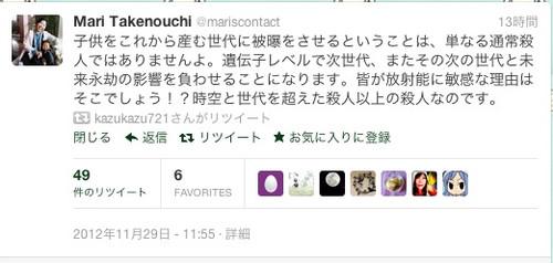 Info_fukushima