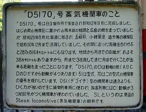 030913tukubasakura171