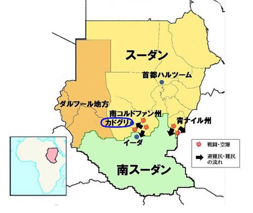 Sudan_kadugli1map_2
