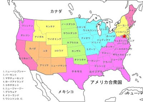 States48_colored_2
