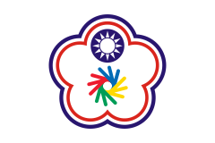 240pxflag_of_chinese_taipei_for_deaf_svg