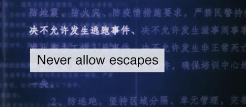 _109790215_escapes_english_640nc