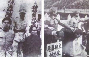 Sekihei02