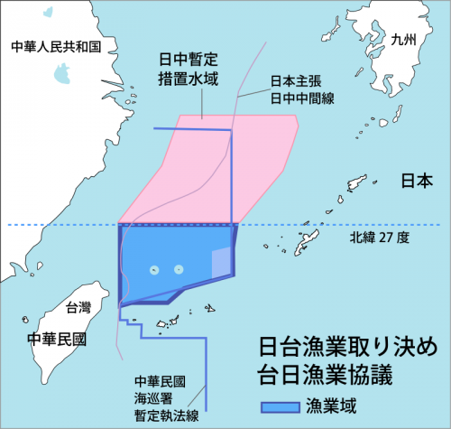 The_fishing_area_of_japantaiwan_fishery_