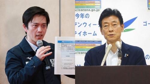 Yoshimuranishimurars