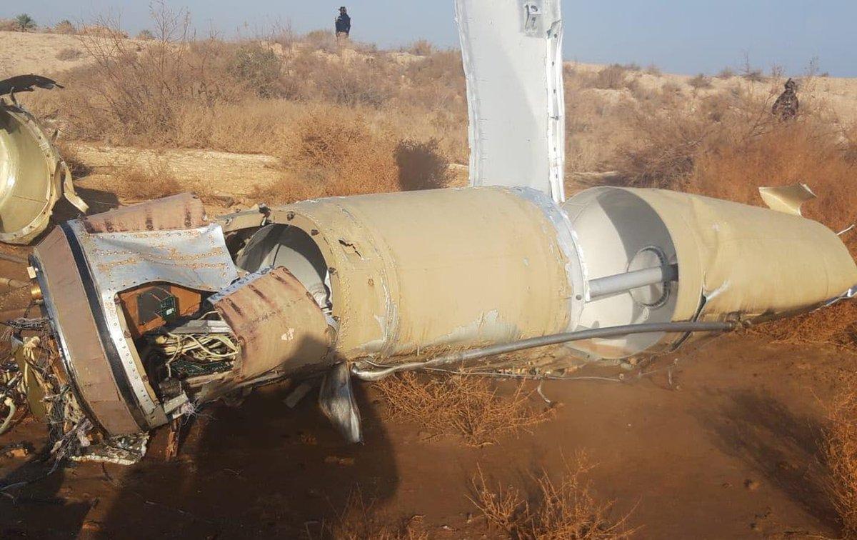 イラク ミサイル